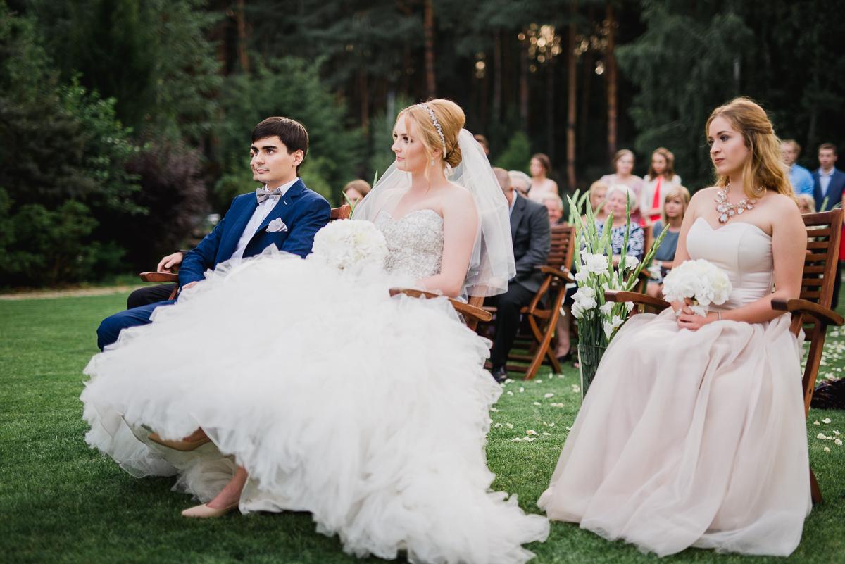 państwo młodzi fotografia ślub cywilny plenerowy